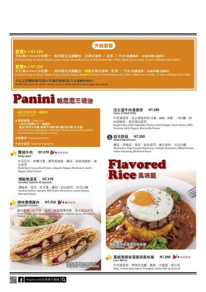 chophouse menu 南崁店0522aaa.jpg