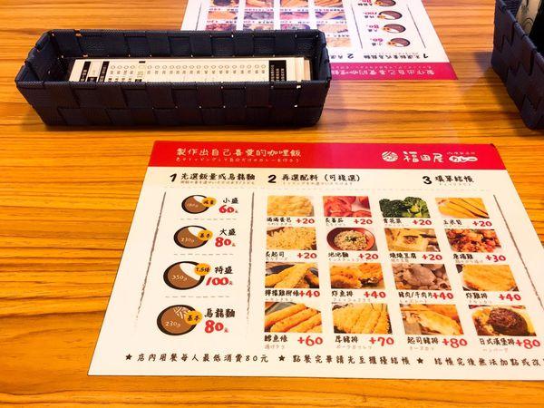 福田屋_611.jpg