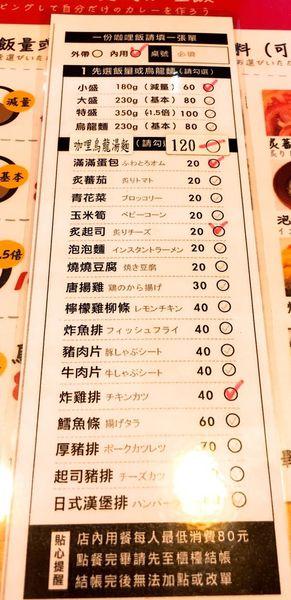福田屋_3206.jpg