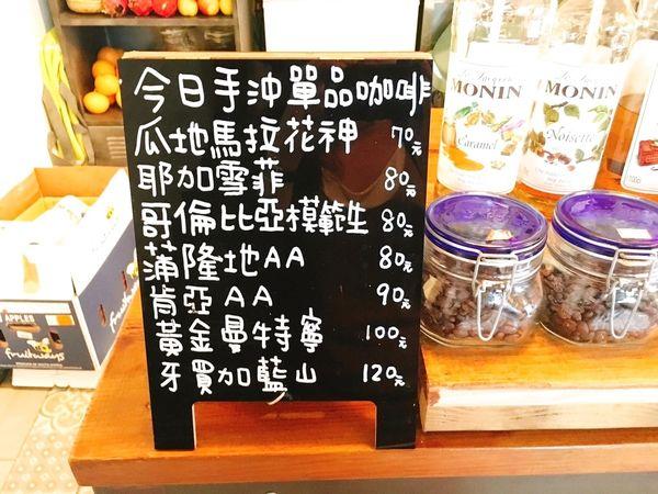 借放食記照_5361.jpg