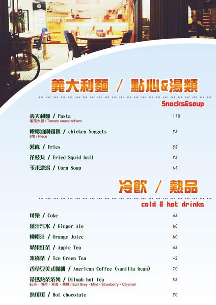 23 menu-03