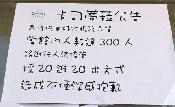 IMG_2521.JPG